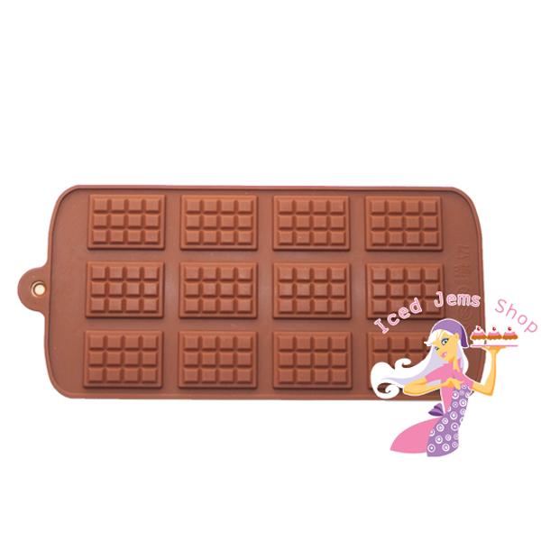 80c50c46d93 Mini Chocolate Bar Tablet Mould