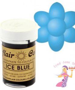 Sugarflair Paste Ice Blue
