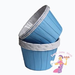 Plain Blue Baking Cups