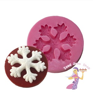 Snowflake Topper Mould