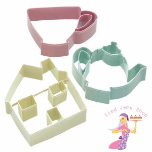 Teatime Cookie Cutters
